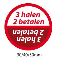productstickers 3 halen 2 betalen  STV-048