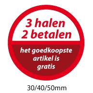 productstickers 3 halen 2 betalen STV-045